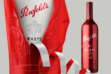 Printed Wine Bottles - Packaging Products